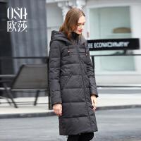 OSA欧莎2016冬装新款中长款连帽纯色羽绒服女D20112