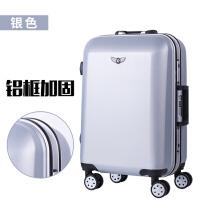 铝框拉杆箱女万向轮24寸皮箱男士行李箱潮流韩版个性学生密码箱20