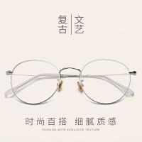 防蓝光眼镜女韩版潮圆框复古眼镜架男平光电脑护目可配
