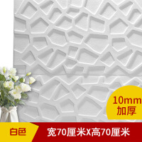 3D立体墙贴卧室屋顶房顶天花板贴纸装饰墙纸自粘防水创意吊顶客厅 特大