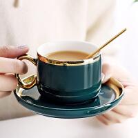 光一咖啡杯子小精致陶瓷欧式带勺碟小奢华下午茶茶具高档英式单个套装