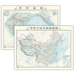 中国地图 世界地图(全开 1.1m*0.8m 中式水墨装饰板套装2册 特种横纹纸 水墨晕染 筒装)