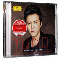 原装正版 李云迪:王者幻想 豪华版(CD+DVD) 2014年专辑 音乐CD 车载CD