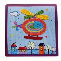 儿童六一节礼物纸绳画礼盒装手工粘贴DIY美术制作幼儿园礼物宝宝益智玩具