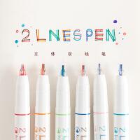 立体双线手账笔 美术绘图彩色笔学生用标记备注记号笔