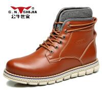 公牛世家时尚男靴冬季加绒保暖棉靴户外雪地靴子男鞋 888365