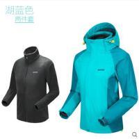 女士防风衣 女士加厚冲锋衣 三合一户外抓绒外套两件套保暖防风衣9570