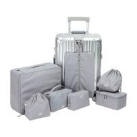 丽人7件套 行李箱分装收纳包整理袋内衣服旅行收纳袋套装