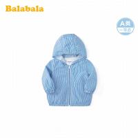 巴拉巴拉男童外套宝宝上衣儿童衣服2020新款婴儿连帽清爽条纹外衣