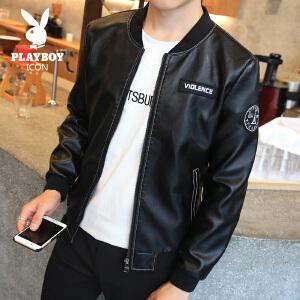 男士春秋2017新款皮夹克青少年韩版外套学生秋季青年男装衣服潮流