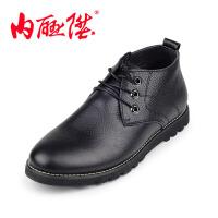 内联升男鞋 牛皮鞋男式高帮系带休闲鞋 时尚休闲 JA02680/4623C