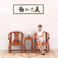 包邮简迪红木家具非洲花梨木皇宫椅3件套圈椅情人椅中式实木椅子红木仿古家具