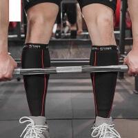 男士深蹲力量健身保护套 女士硬拉护小腿 户外跑步运动透气举重防磨护具