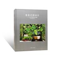 垂直花园设计 从零到整进阶指南 室内外墙体绿化 植物墙 墙上花园 景观设计书籍
