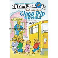 """【二手旧书8成新】贝贝熊""""I Can Read!""""双语阅读 9787551527415"""