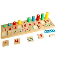儿童早教木制益智玩具儿童教具八件套几何形状套柱配对积木玩具