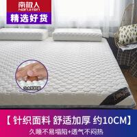 乳胶床垫软垫加厚单人宿舍褥子家用垫子记忆棉榻榻米海绵垫
