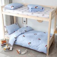 宿舍纯棉床单三件套棉卡通被套学生寝室单人床上用品套件
