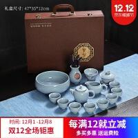 茶具套装泡茶杯 汝窑茶具套装家用功夫茶具陶瓷泡茶壶茶杯茶海赠*整套茶具