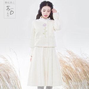 烟花烫2018冬新款女装毛呢外套+半身裙套装 佩珊珊瑶