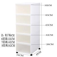 加厚26CM夹缝抽屉式收纳柜塑料透明整理柜儿童多层收纳箱厨房窄柜