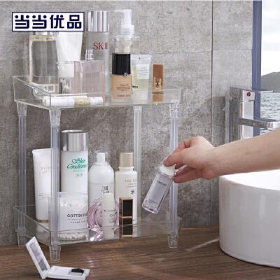 当当优品 双层化妆品卫浴用品置物架 桌面收纳盒 透明 当当自营 双层大容量 节省空间 轻松安装拆卸 收纳好手