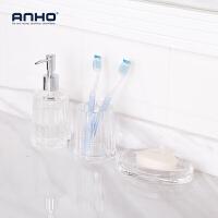 ANHO简约亚克力卫浴四件套 洗漱浴室用品套装漱口杯牙刷杯沐浴瓶