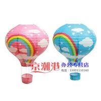 折叠纸灯笼 橱窗 婚房/ 生日聚会/派对装饰/纸灯笼热气球