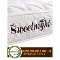 SW乳胶床垫 1.5米 1.8m弹簧椰棕垫软硬两用20cm加厚席梦思床垫子