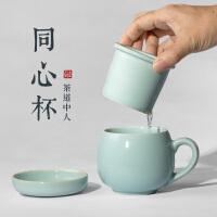 青瓷茶杯过滤陶瓷杯子带盖泡茶马克杯哥窑同心杯茶具套装定制
