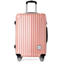 新款拉杆箱万向轮行李箱20/24寸旅行箱包拉链密码箱登机箱可定做