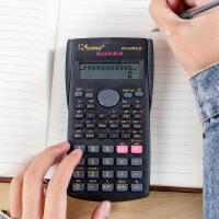 学生文具计算器KK82MS-B 多功能科学函数计算器考试用计算器