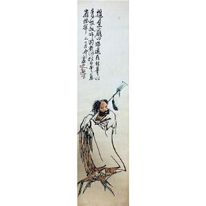 王震《人物二》著名画家