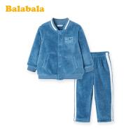 巴拉巴拉男童睡衣秋冬新品儿童家居服套装加厚保暖加绒珊瑚绒保暖