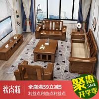 实木沙发冬夏两用中式123木架布艺组合现代简约客厅家具 1+ 组合