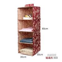 多层布艺衣柜收纳挂袋储物袋可悬挂式衣服收纳袋抽屉式衣物收纳盒