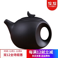 宜兴紫砂壶纯朱泥茶壶陶瓷茶具月亮壶过滤小泡茶壶花茶壶家用