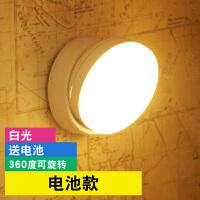 led人体感应灯衣柜楼道全自动智能声光控充电池墙壁灯无线小夜灯