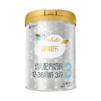 [当当自营]alula爱羽乐3段幼儿配方奶粉( 12-36个月)900g