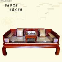 老榆木罗汉床简约现代新中式明清仿古懒人榻榻米全实木客厅沙发床 +榻+垫子 1.2米以下