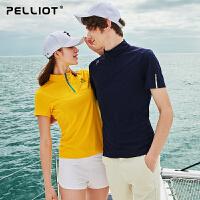 法国PELLIOT伯希和户外速干衣女短袖夏季运动速干T恤立领排汗透气快干衣