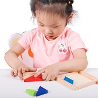 【当当自营】木玩世家 七巧板 儿童益智 形状认知拼图 30页故事书 BH2503
