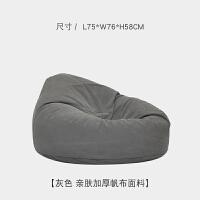 20190403045903320北欧懒人沙发单人现代简约客厅小户型卧室个性创意阳台榻榻米豆袋 灰色 懒人沙发(可拆洗
