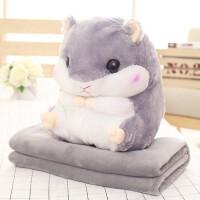 暖手抱枕毯子两用公仔布娃娃可爱捂手枕毛绒玩具玩偶女生萌