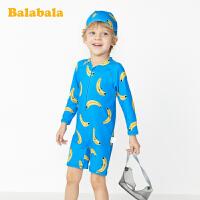 巴拉巴拉儿童泳衣男童连体泳裤泳帽套装男孩小童宝宝游泳速干训练