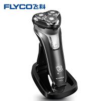 飞科(FLYCO) FS378电动剃须刀 充电式三头浮动刮胡刀 全身水洗 商务便携式胡须刀
