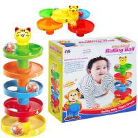 益智滚滚球层层叠滑球塔彩色旋转带响铃婴儿童卡通玩具