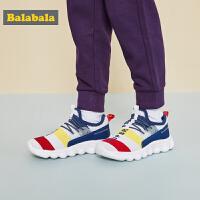 巴拉巴拉童鞋男童运动鞋儿童鞋子2019新款春秋透气弹力减震小童鞋