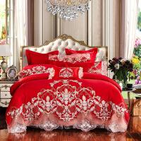 新婚庆四六七八十件套肌理纹工艺欧根纱蕾丝床裙设计床上用品