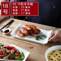 饭店炒菜盘子不规则形状创意菜盘子陶瓷家用冷凉菜盘异形餐具酒店